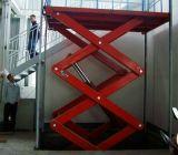 北京固定升降机升降货梯厂家大优惠