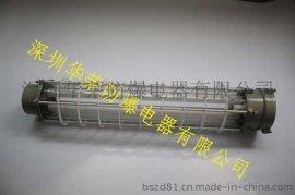 BAY51隔爆型防爆荧光灯 深圳销售吊顶式防爆荧光灯外壳