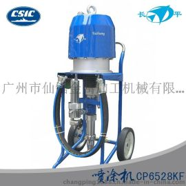 天津钢结构专用喷漆机cp6528