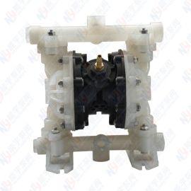 强酸专用气动隔膜泵QBY3-10 工程塑料隔膜泵