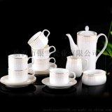雪地陶瓷15頭骨質瓷茶具