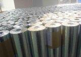 供應純鋁箔/退火素鋁箔