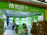 深圳厂家定制 植物医生化妆品龙华加盟店 产品展示柜