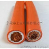 RV95平方橙色电焊线