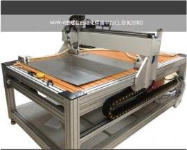 SAW-Z型螺柱自动化焊接平台(工控机控制)