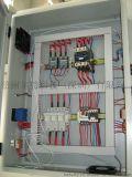 防暴烘箱,隧道烘箱,丝印烘箱,电路板烘箱,真空烘箱