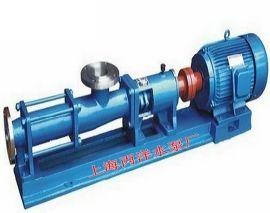 G型丙洋不锈钢螺杆泵