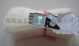 绿豆粉条水份检测仪,红薯粉条水份测定仪