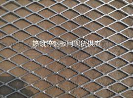 現貨供應熱鍍鋅鋼板網