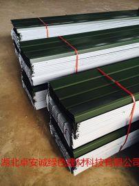 65-430铝镁锰金属屋面板供应贵州