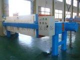 供應污泥壓濾機生產商