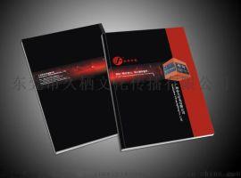 广州画册设计印刷公司
