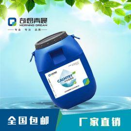 厂家大量批发2361型水性湿法复膜胶 山东奇想青晨水性环保胶黏剂
