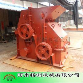裕洲机械供应贵州新型第三代公路铁路路基生产线细碎机|时产80-100吨砂石料生产线细碎机多少钱一台