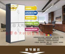 广州员工衣柜生产厂家主打生产4门铁皮工衣柜 工厂宿舍铁更衣柜