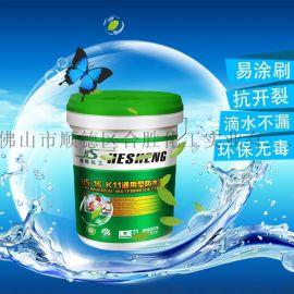 合胜防水  K11 通用型 防水涂料 双组份防水  建筑工程防水  广东防水