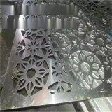 鋁合金雕刻隔斷鋁單板