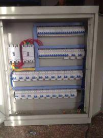 定做 组装各种电机启动箱 控制箱 风机/水泵控制柜 配电箱配电柜