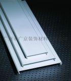 加油站鋁板吊頂 白色條形鋁板吊頂