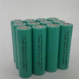 低温18650锂电池/低温电池/低温锂电池