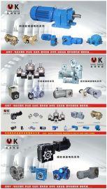 苏州瓦凯伺服专用国际机床展产品图齿轮涡轮马达