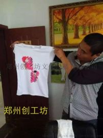 河北衣服上印照片的机器技术/详细说明河南夏季 火爆T恤印花机