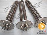 廠家直銷蒸氣鍋爐法蘭電熱管 粉皮機發熱管 蒸燙機無縫加熱管