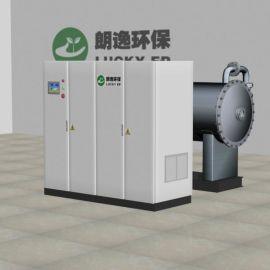 5kg臭氧发生器 臭氧机 大型臭氧发生器 臭氧脱硝 臭氧脱色