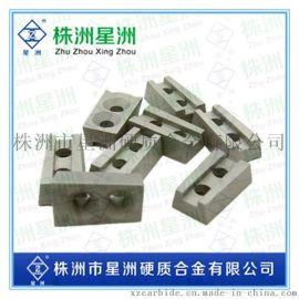 [  定制]硬质合金模具 钨钢冲压模 可来图来样非标定制