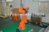六轴机械手臂HC-1500-B
