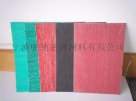 石油化工专用NY200型耐油石棉橡胶板