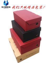 广东地区普通鞋盒包装