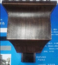 落水系统仿古铜6英寸仿古铜天沟