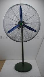 """车间通风设备; AJ-SFF75A   型座地式风扇  750MM (30""""英寸)"""