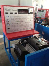 桑塔纳3000型电控发动机实训台