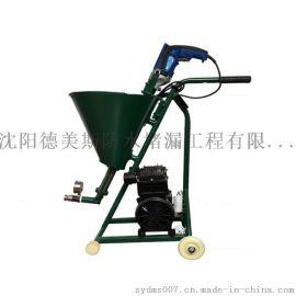 DH-909水泥砂浆喷涂灌浆机(气泵)