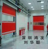 """梅州附近的快速卷帘门厂家""""鸿发自动门有限公司"""""""