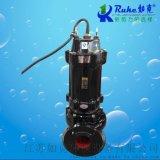 AF型双绞刀泵、切割泵