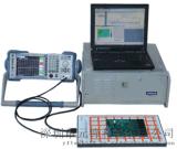 EMSCAN NPS增强型电磁兼容诊断系统 50kHz-4GHz