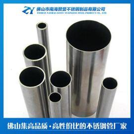 湖北定制不锈钢狗笼专用不锈钢圆管 高质量201不锈钢焊管制品管