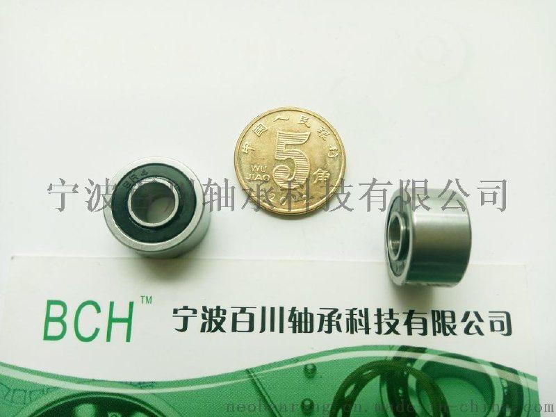 R4-2RS 非标加宽英制微型轴承 6.35*15.875*9.35mm