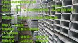武安市大口径方管销售处¥货到付款