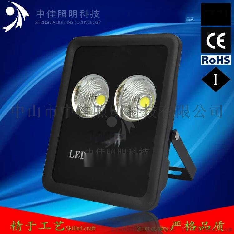 led立体投光灯压铸聚光300W投光灯LED投光灯