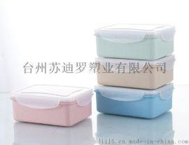 可降解生活塑料日用品厨房餐具  对外加工定制
