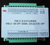許繼FKR-21開關信號採集模組