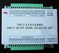 许继FKR-21开关信号采集模块
