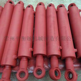 一件定制 厂家直销 非标液压油缸 自动液压缸 价格优惠70/125-150