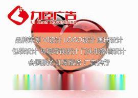 陕西省西安市西安logo设计-陕西省西安市西安画册设计