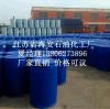 聚丙二醇4000,聚丙二醇 PPG-4000