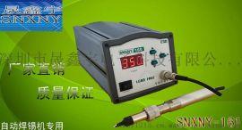 自动焊锡机专用温控SNXNY-161 200W大功率智能无铅焊台